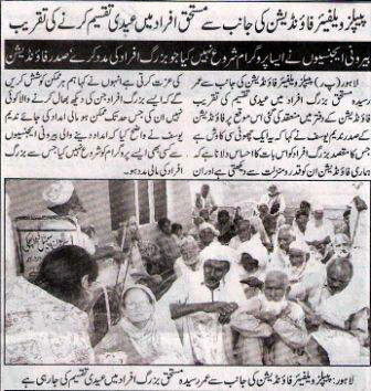 Welfare distribution at Eid festival