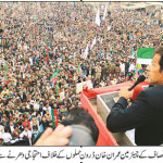 imran protest against drone